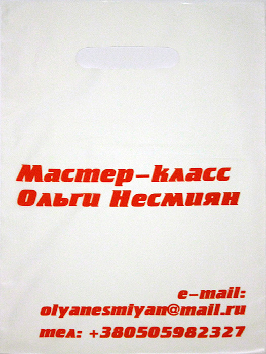 Изготовление наклеек на заказ в мурманске